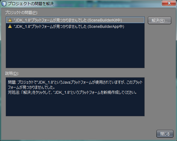netbeans_projects-01.png